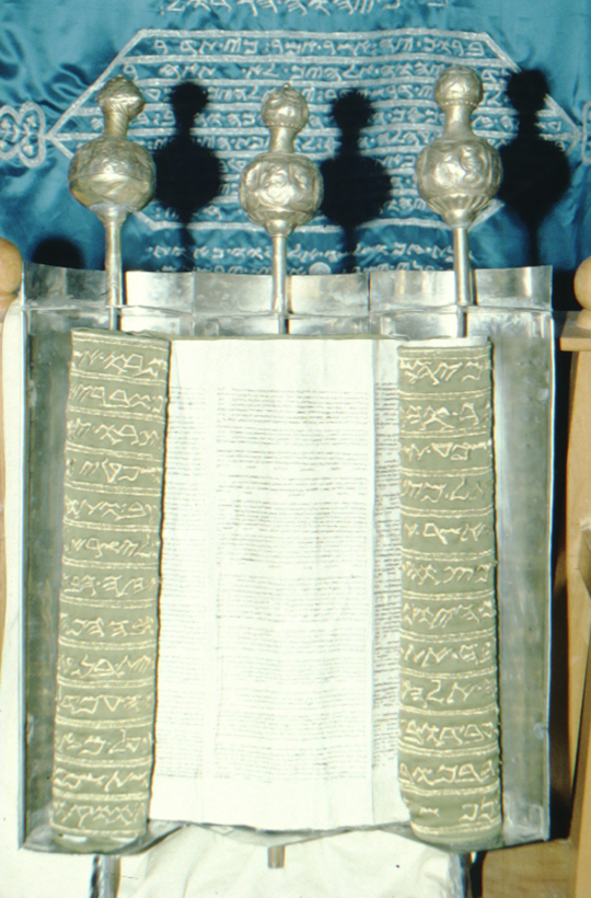 Gerizim, Torah scroll
