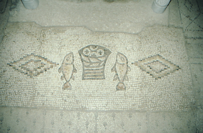 Capernaum, Church of the Multiplication, mosaic