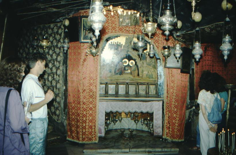 Bethlehem, Church of the Nativity