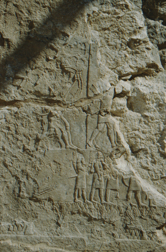 Nineveh, ancient relief