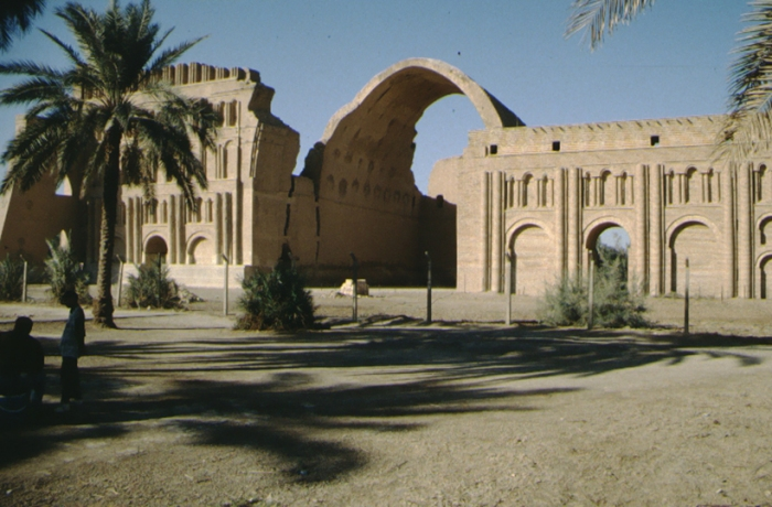 Ctesiphon, ancient palace
