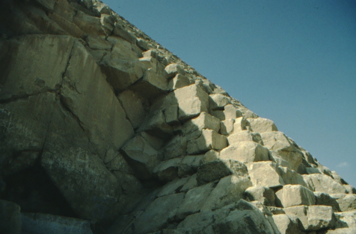 Cheops pyramid, ancient entrance