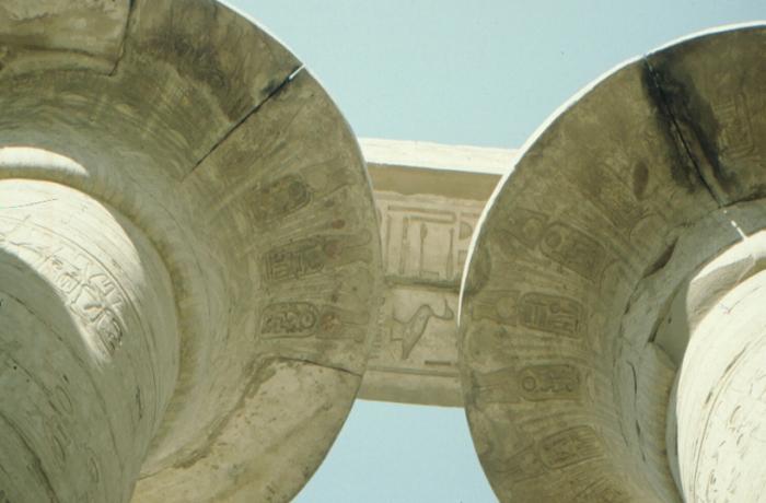 Karnak, Great Hypostyle Hall