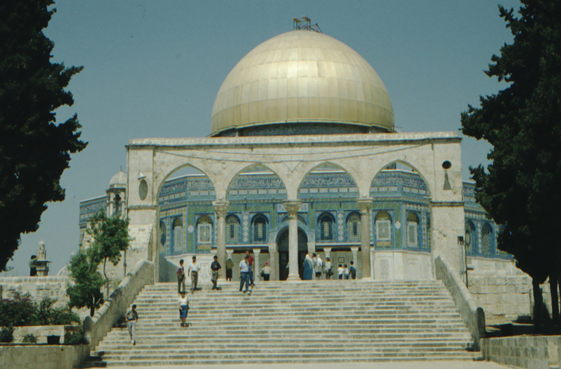 Jerusalem, Dome of the Rock (Mosque of Omar)